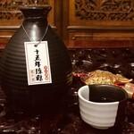 知音食堂 - ドリンク写真: