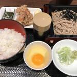 揚げたて天ぷら家 produced by 武蔵野 - 料理写真: