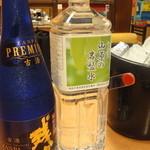 ちゅらさん亭 - ボトルセット