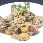 イタリア料理 モナリザン - 栗とアサリのリゾット