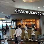 157427239 - スターバックス・コーヒー