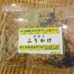 永野鰹節店 - 鰹節やがつくった万能ふりかけ 84円