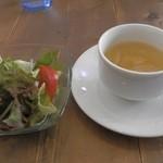 15744486 - サラダとスープ