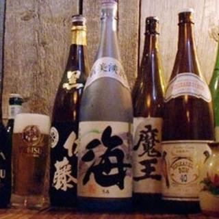 ご宴会でのご利用も大歓迎!飲み放題付コース各種ご用意しております。