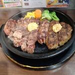 いきなり!ステーキ - ワイルドコンボ450g