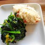 よんふくcafe - 副菜2種 小松菜と菊のおひたし 変わりポテトサラダ