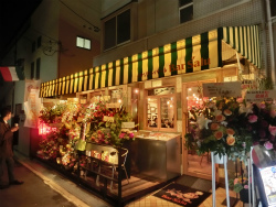 Bar Salu 岡本店