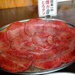 大衆ホルモン・やきにく 煙力 - 商標登録の日本一のとろタン(^-^)/