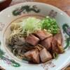 喜元門 - 料理写真:和え玉