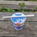 花立山荘 - カップヌードル・シーフードを購入して・・・