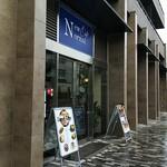 157476880 - 店の外観・雨降りでした。