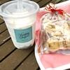 ハッピーシュガー - ドリンク写真:ヨーグルトレモンシェイク&焼き菓子