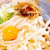 彩花 - 料理写真:冷やしたぬき(生卵]、きんぴらトッピング)