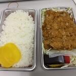 とんかつ いこい - 料理写真:ヒレカツ弁当740円