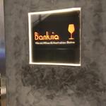 Banksia -