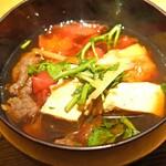 高太郎 - トマト肉豆腐