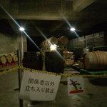 シャトー酒折ワイナリー - 地下貯蔵庫