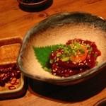 Hakatanaginoki - 熊本直送さくらユッケ
