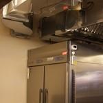 麺屋 侍 - 麺にやさしい冷蔵庫