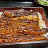うなぎ 廣瀬 - 料理写真: