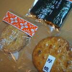けみ川煎餅 - おせんべい