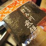 けみ川煎餅 - 磯巻