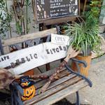 PUBLIC KITCHEN cafe 南船場店 - 可愛い外観