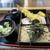そば処 緑寿庵 - 料理写真:天セイロ 1100円(2021年8月)