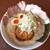 麺や 真玄 - 料理写真:煮干し背脂らぁ麺(特大盛・ネギトッピング・自家製三種のチャーシュー盛り)