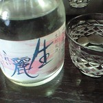 新島水産 - 都美人冷酒