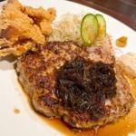 Grill & Kitchen かぼちゃの馬車 - ハンバーグ