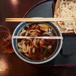 えん - 料理写真:からーいつけうどん(ハバネロ入)_1000円 つけ汁の直径15cm