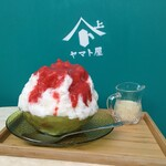 ヤマト屋 - メイン写真:
