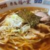 福の家 - 料理写真: