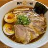 麺や 一純 - 料理写真: