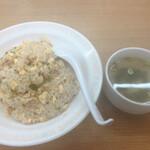 櫻花 - 料理写真:炒飯(大盛) ¥600  大盛料金+¥100