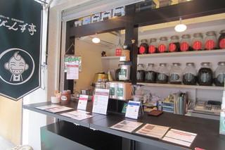 びーんず亭 - スタンドカフェです。