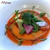 レストラン ニックス - 料理写真:サーモンのマリネ