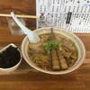 中華そば 琴の - 料理写真:中華そばの麺半分 姫竹メンマ、皮ワンタン、岩海苔トッピング