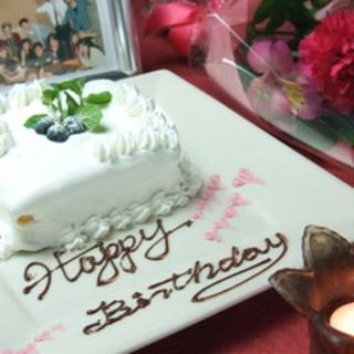 歓送迎会やお誕生日…主賓の方にケーキ、花束、お写真プレゼント