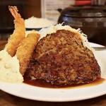 サル食堂 - 洋食ランチ(1,100円) ハンバーグ・海老フライ・白身魚フライ・グラタン