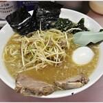 ラーメンかいざん - かいざんラーメン+玉子 880+60円