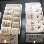 御菓子司 鶴屋 - 利久饅頭、栗饅頭、織部最中