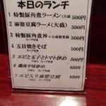 香港食市場 - 7回目11/9豚角煮丼+ミニ麻婆豆腐
