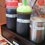 にっくい亭 - 野菜用ソース
