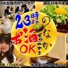 Nonakaokonomiyaki - メイン写真: