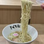 麺屋くろ松 - 料理写真: