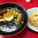 萬福飯店 - 料理写真:私的に大好きな、ワンタン(¥600税込以下同)と、チャーハン(¥600)の組合せ