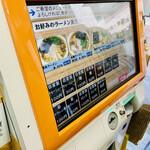 157591071 - ◎メニューは青島ラーメンのみ。