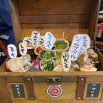 炭火野菜巻き串と餃子 博多うずまき -
